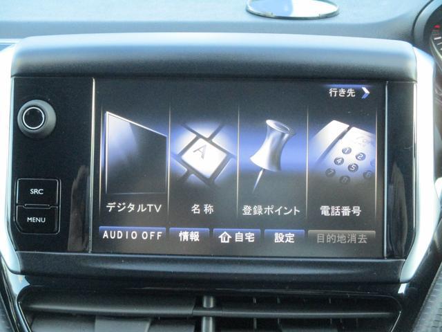 「プジョー」「2008」「SUV・クロカン」「北海道」の中古車71