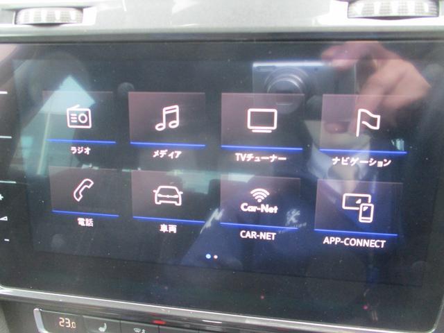 「フォルクスワーゲン」「ゴルフオールトラック」「SUV・クロカン」「北海道」の中古車30