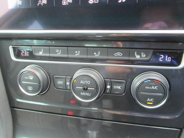 「フォルクスワーゲン」「ゴルフオールトラック」「SUV・クロカン」「北海道」の中古車32