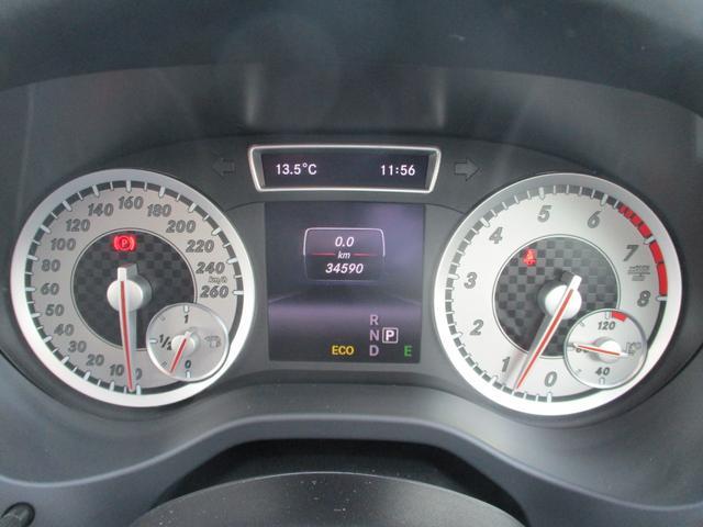 A180 スポーツ ナイトPKG エクスクルーシブPKG 電動黒革 サンルーフ フルセグHDDナビ キセノン Bカメラ シートヒーター クルーズコントロール 純正18AW ETC2.0 アイドリングストップ(18枚目)