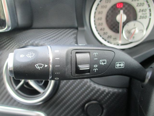 A180 スポーツ ナイトPKG エクスクルーシブPKG 電動黒革 サンルーフ フルセグHDDナビ キセノン Bカメラ シートヒーター クルーズコントロール 純正18AW ETC2.0 アイドリングストップ(20枚目)