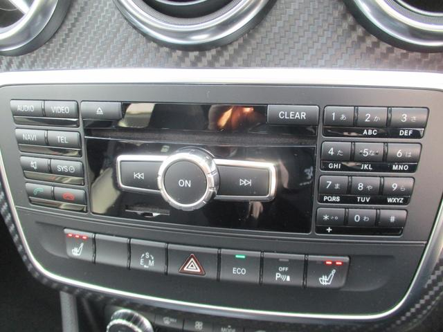 A180 スポーツ ナイトPKG エクスクルーシブPKG 電動黒革 サンルーフ フルセグHDDナビ キセノン Bカメラ シートヒーター クルーズコントロール 純正18AW ETC2.0 アイドリングストップ(29枚目)