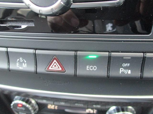 A180 スポーツ ナイトPKG エクスクルーシブPKG 電動黒革 サンルーフ フルセグHDDナビ キセノン Bカメラ シートヒーター クルーズコントロール 純正18AW ETC2.0 アイドリングストップ(31枚目)