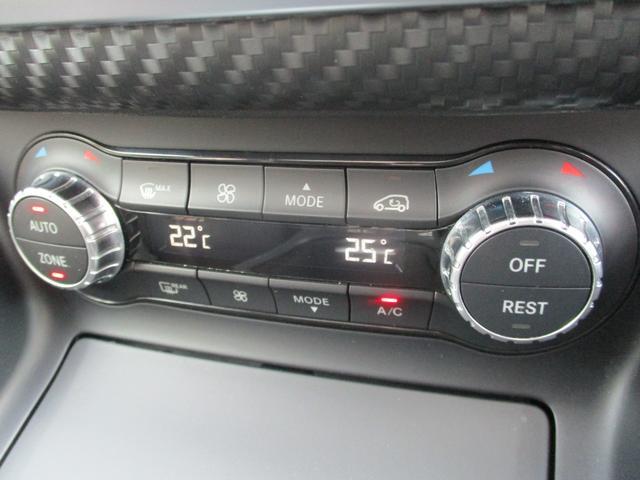 A180 スポーツ ナイトPKG エクスクルーシブPKG 電動黒革 サンルーフ フルセグHDDナビ キセノン Bカメラ シートヒーター クルーズコントロール 純正18AW ETC2.0 アイドリングストップ(33枚目)