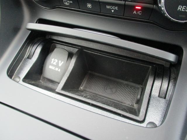 A180 スポーツ ナイトPKG エクスクルーシブPKG 電動黒革 サンルーフ フルセグHDDナビ キセノン Bカメラ シートヒーター クルーズコントロール 純正18AW ETC2.0 アイドリングストップ(34枚目)