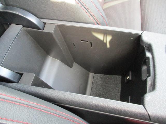 A180 スポーツ ナイトPKG エクスクルーシブPKG 電動黒革 サンルーフ フルセグHDDナビ キセノン Bカメラ シートヒーター クルーズコントロール 純正18AW ETC2.0 アイドリングストップ(39枚目)