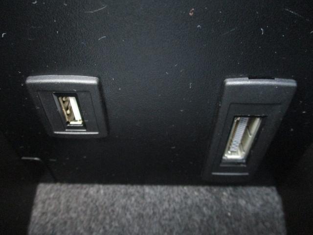 A180 スポーツ ナイトPKG エクスクルーシブPKG 電動黒革 サンルーフ フルセグHDDナビ キセノン Bカメラ シートヒーター クルーズコントロール 純正18AW ETC2.0 アイドリングストップ(40枚目)