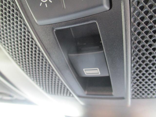 A180 スポーツ ナイトPKG エクスクルーシブPKG 電動黒革 サンルーフ フルセグHDDナビ キセノン Bカメラ シートヒーター クルーズコントロール 純正18AW ETC2.0 アイドリングストップ(42枚目)