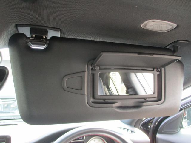 A180 スポーツ ナイトPKG エクスクルーシブPKG 電動黒革 サンルーフ フルセグHDDナビ キセノン Bカメラ シートヒーター クルーズコントロール 純正18AW ETC2.0 アイドリングストップ(43枚目)