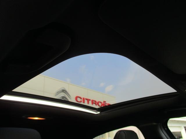 A180 スポーツ ナイトPKG エクスクルーシブPKG 電動黒革 サンルーフ フルセグHDDナビ キセノン Bカメラ シートヒーター クルーズコントロール 純正18AW ETC2.0 アイドリングストップ(44枚目)
