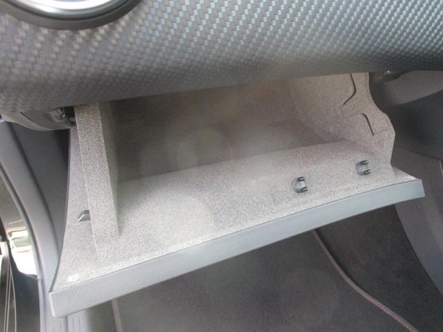 A180 スポーツ ナイトPKG エクスクルーシブPKG 電動黒革 サンルーフ フルセグHDDナビ キセノン Bカメラ シートヒーター クルーズコントロール 純正18AW ETC2.0 アイドリングストップ(51枚目)