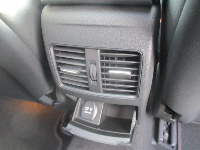A180 スポーツ ナイトPKG エクスクルーシブPKG 電動黒革 サンルーフ フルセグHDDナビ キセノン Bカメラ シートヒーター クルーズコントロール 純正18AW ETC2.0 アイドリングストップ(54枚目)