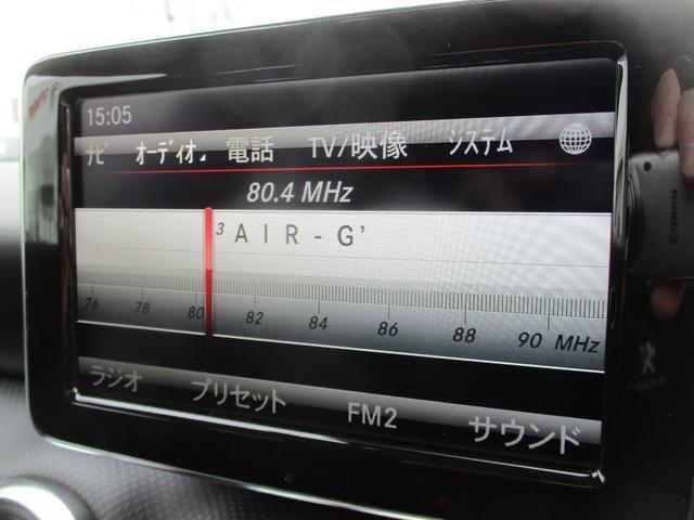 A180 レーダーセーフティPKG 半革シート フルセグHDDナビ バックカメラ 衝突軽減ブレーキ アクティブクルコン 純正17AW ETC アイドリングストップ ミュージックサーバー(31枚目)