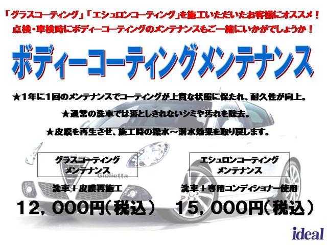 A180 レーダーセーフティPKG 半革シート フルセグHDDナビ バックカメラ 衝突軽減ブレーキ アクティブクルコン 純正17AW ETC アイドリングストップ ミュージックサーバー(73枚目)