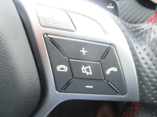 A250 シュポルト 4マチック 電動半革 フルセグHDDナビ キセノン バックカメラ シートヒーター クルーズコントロール ETC2.0 前後ソナー アイドリングストップ ミュージックプレイヤー接続(19枚目)