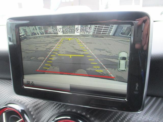 A250 シュポルト 4マチック 電動半革 フルセグHDDナビ キセノン バックカメラ シートヒーター クルーズコントロール ETC2.0 前後ソナー アイドリングストップ ミュージックプレイヤー接続(25枚目)
