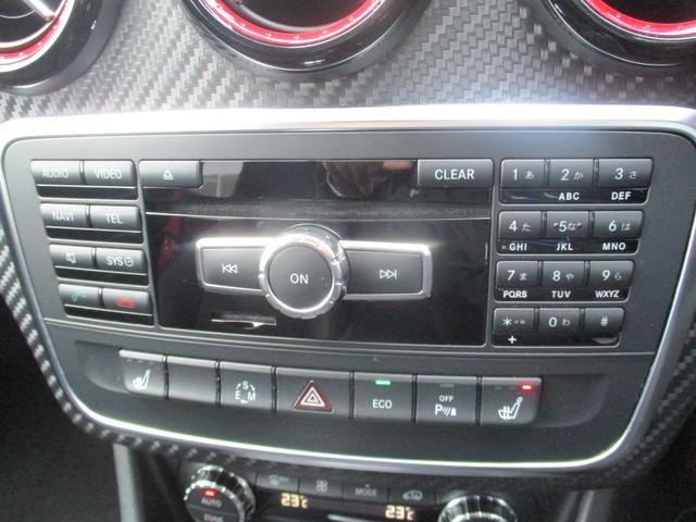 A250 シュポルト 4マチック 電動半革 フルセグHDDナビ キセノン バックカメラ シートヒーター クルーズコントロール ETC2.0 前後ソナー アイドリングストップ ミュージックプレイヤー接続(27枚目)