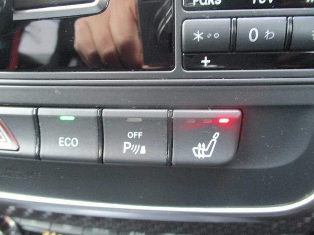 A250 シュポルト 4マチック 電動半革 フルセグHDDナビ キセノン バックカメラ シートヒーター クルーズコントロール ETC2.0 前後ソナー アイドリングストップ ミュージックプレイヤー接続(28枚目)