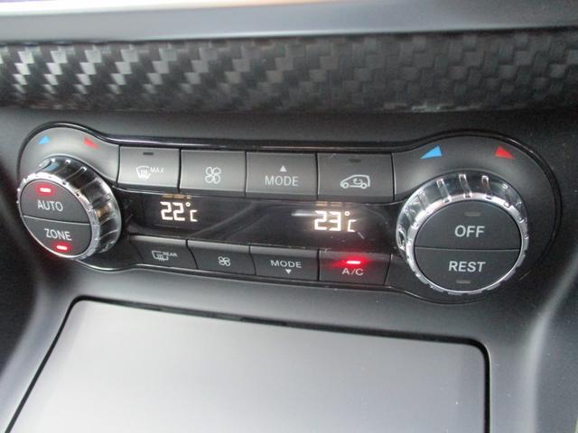 A250 シュポルト 4マチック 電動半革 フルセグHDDナビ キセノン バックカメラ シートヒーター クルーズコントロール ETC2.0 前後ソナー アイドリングストップ ミュージックプレイヤー接続(30枚目)