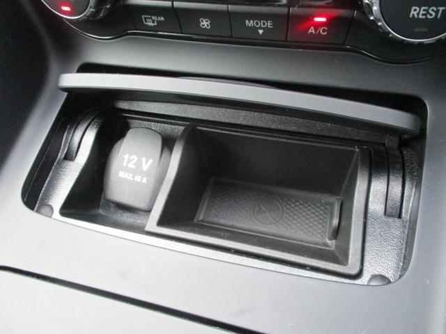 A250 シュポルト 4マチック 電動半革 フルセグHDDナビ キセノン バックカメラ シートヒーター クルーズコントロール ETC2.0 前後ソナー アイドリングストップ ミュージックプレイヤー接続(31枚目)