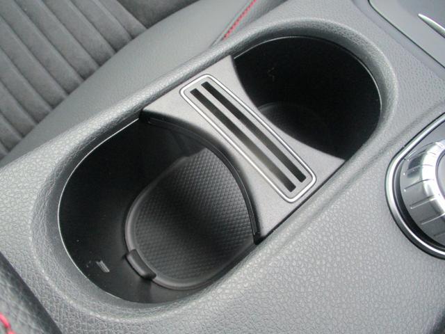 A250 シュポルト 4マチック 電動半革 フルセグHDDナビ キセノン バックカメラ シートヒーター クルーズコントロール ETC2.0 前後ソナー アイドリングストップ ミュージックプレイヤー接続(34枚目)