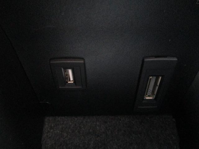 A250 シュポルト 4マチック 電動半革 フルセグHDDナビ キセノン バックカメラ シートヒーター クルーズコントロール ETC2.0 前後ソナー アイドリングストップ ミュージックプレイヤー接続(37枚目)