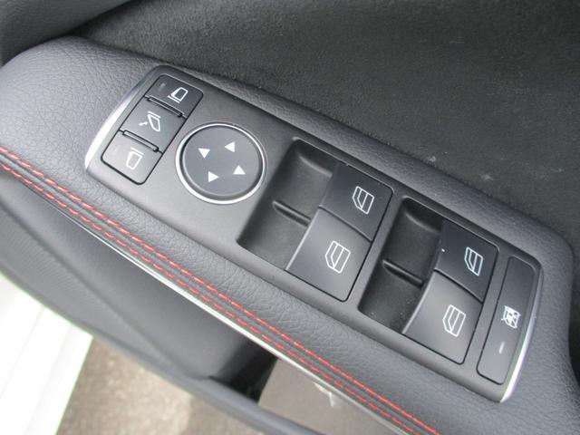 A250 シュポルト 4マチック 電動半革 フルセグHDDナビ キセノン バックカメラ シートヒーター クルーズコントロール ETC2.0 前後ソナー アイドリングストップ ミュージックプレイヤー接続(44枚目)