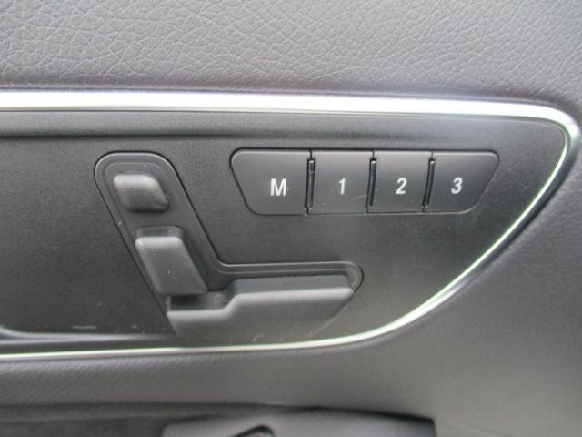 A250 シュポルト 4マチック 電動半革 フルセグHDDナビ キセノン バックカメラ シートヒーター クルーズコントロール ETC2.0 前後ソナー アイドリングストップ ミュージックプレイヤー接続(48枚目)