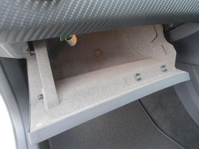 A250 シュポルト 4マチック 電動半革 フルセグHDDナビ キセノン バックカメラ シートヒーター クルーズコントロール ETC2.0 前後ソナー アイドリングストップ ミュージックプレイヤー接続(49枚目)