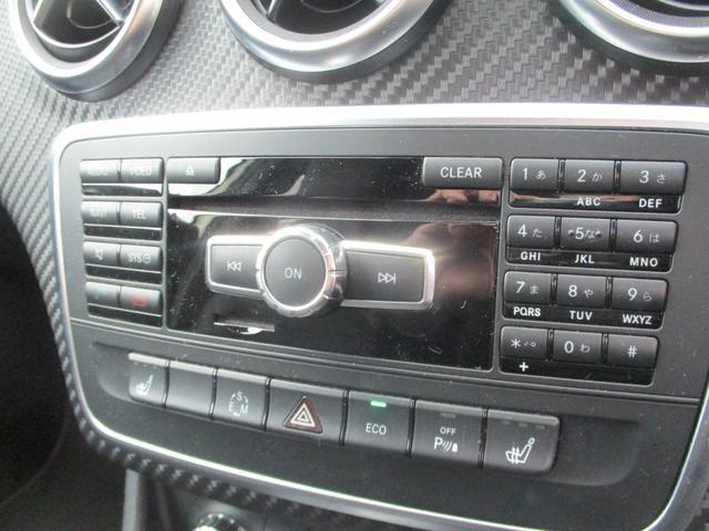 A180 スポーツ ナイトPKGプラス AMGスポーツPKG 電動半革シート フルセグHDDナビ キセノン バックカメラ 前後ソナー パドルシフト AMG18AW シートヒーター ETC2.0 アイドリングS(31枚目)