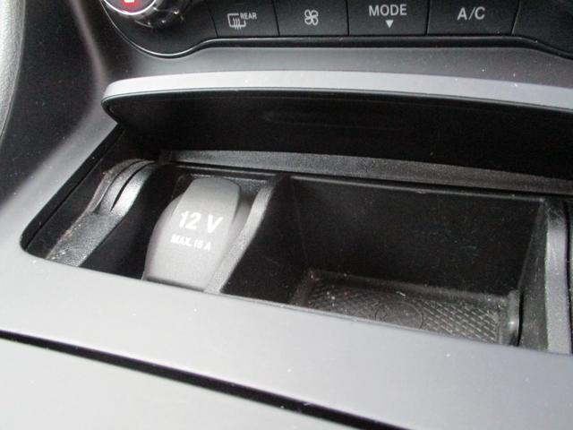 A180 スポーツ ナイトPKGプラス AMGスポーツPKG 電動半革シート フルセグHDDナビ キセノン バックカメラ 前後ソナー パドルシフト AMG18AW シートヒーター ETC2.0 アイドリングS(34枚目)