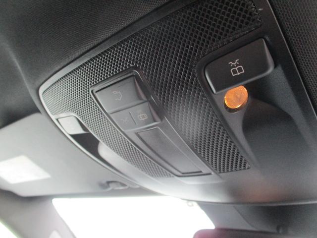 A180 スポーツ ナイトPKGプラス AMGスポーツPKG 電動半革シート フルセグHDDナビ キセノン バックカメラ 前後ソナー パドルシフト AMG18AW シートヒーター ETC2.0 アイドリングS(42枚目)