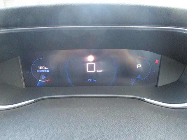 アリュール ブルーHDi LEDライト・Bカメラ・衝突軽減・アクティブクルコン・パークアシスト・アクティブブラインドスポットモニター・レーンアシスト・FRソナー・スマートキー・純正16AW・インテリジェントハイビーム(28枚目)