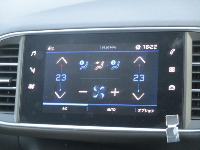 アリュール ブルーHDi LEDライト・Bカメラ・衝突軽減・アクティブクルコン・パークアシスト・アクティブブラインドスポットモニター・レーンアシスト・FRソナー・スマートキー・純正16AW・インテリジェントハイビーム(32枚目)