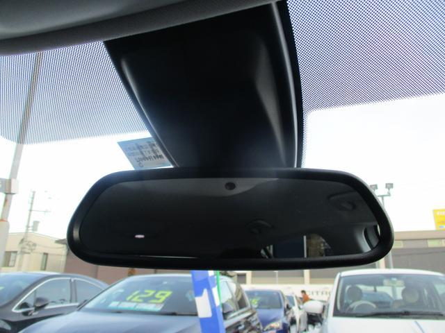 アリュール ブルーHDi LEDライト・Bカメラ・衝突軽減・アクティブクルコン・パークアシスト・アクティブブラインドスポットモニター・レーンアシスト・FRソナー・スマートキー・純正16AW・インテリジェントハイビーム(42枚目)