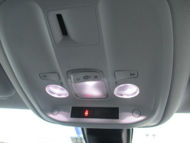 アリュール ブルーHDi LEDライト・Bカメラ・衝突軽減・アクティブクルコン・パークアシスト・アクティブブラインドスポットモニター・レーンアシスト・FRソナー・スマートキー・純正16AW・インテリジェントハイビーム(43枚目)
