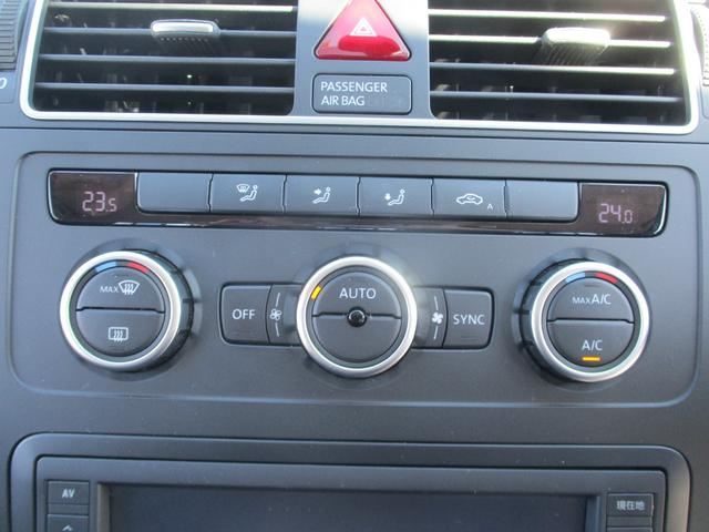 TSI コンフォートライン アップグレードPKG フルセグナビ キセノン クルーズコントロール ETC 3列シート オートライト キーレス Bluetooth接続(30枚目)