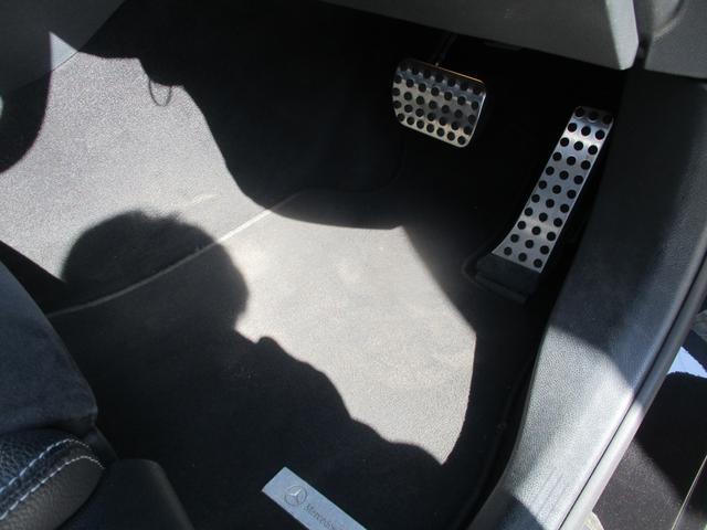GLC250 4マチックスポーツ 電動半革シート フルセグナビ LEDライト 全周囲カメラ レーダーセーフティ アクティブクルーズC F&Rソナー 電動テールゲート シートヒーター  純正19AW ETC2.0 スマートキー(45枚目)