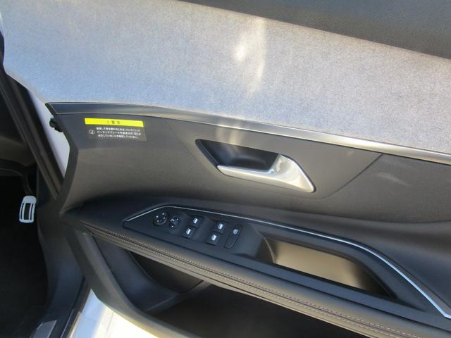 GT ブルーHDi LEDライト・バックカメラ・アクティブクルコン・レーンアシスト・衝突軽減ブレーキ・電動テールゲート・アクティブブラインドスポット・オートハイビーム・FRソナー・純正18AW・Carplay(18枚目)
