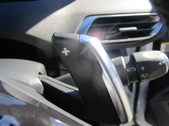 GT ブルーHDi LEDライト・バックカメラ・アクティブクルコン・レーンアシスト・衝突軽減ブレーキ・電動テールゲート・アクティブブラインドスポット・オートハイビーム・FRソナー・純正18AW・Carplay(23枚目)