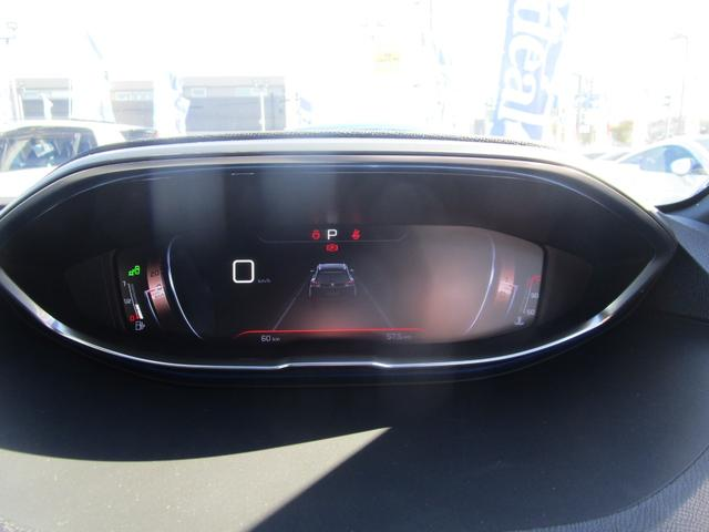 GT ブルーHDi LEDライト・バックカメラ・アクティブクルコン・レーンアシスト・衝突軽減ブレーキ・電動テールゲート・アクティブブラインドスポット・オートハイビーム・FRソナー・純正18AW・Carplay(27枚目)