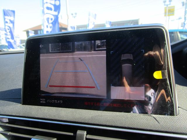 GT ブルーHDi LEDライト・バックカメラ・アクティブクルコン・レーンアシスト・衝突軽減ブレーキ・電動テールゲート・アクティブブラインドスポット・オートハイビーム・FRソナー・純正18AW・Carplay(30枚目)