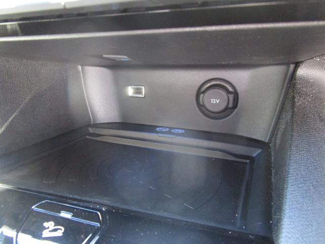 GT ブルーHDi LEDライト・バックカメラ・アクティブクルコン・レーンアシスト・衝突軽減ブレーキ・電動テールゲート・アクティブブラインドスポット・オートハイビーム・FRソナー・純正18AW・Carplay(33枚目)