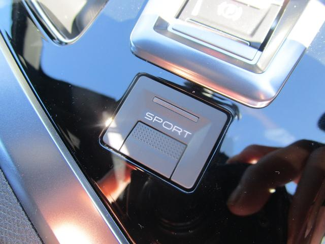 GT ブルーHDi LEDライト・バックカメラ・アクティブクルコン・レーンアシスト・衝突軽減ブレーキ・電動テールゲート・アクティブブラインドスポット・オートハイビーム・FRソナー・純正18AW・Carplay(38枚目)