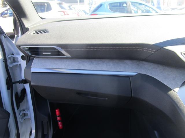 GT ブルーHDi LEDライト・バックカメラ・アクティブクルコン・レーンアシスト・衝突軽減ブレーキ・電動テールゲート・アクティブブラインドスポット・オートハイビーム・FRソナー・純正18AW・Carplay(45枚目)