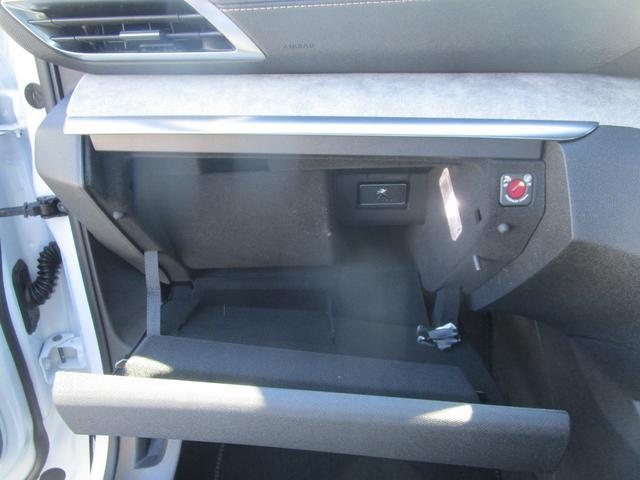 GT ブルーHDi LEDライト・バックカメラ・アクティブクルコン・レーンアシスト・衝突軽減ブレーキ・電動テールゲート・アクティブブラインドスポット・オートハイビーム・FRソナー・純正18AW・Carplay(46枚目)