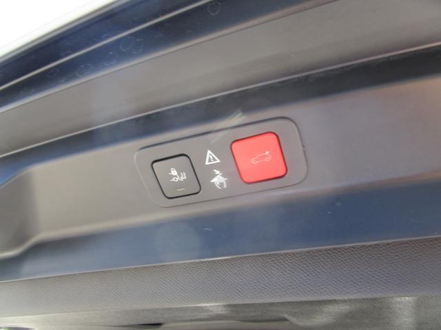 GT ブルーHDi LEDライト・バックカメラ・アクティブクルコン・レーンアシスト・衝突軽減ブレーキ・電動テールゲート・アクティブブラインドスポット・オートハイビーム・FRソナー・純正18AW・Carplay(53枚目)