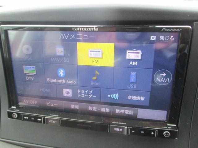クロス プラス 電動茶革シート フルセグナビ キセノン バックカメラ シートヒーター クルーズコントロール ETC 純正18AW スマートキー バックソナー Bluetooth接続(25枚目)