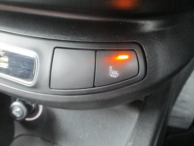 クロス プラス 電動茶革シート フルセグナビ キセノン バックカメラ シートヒーター クルーズコントロール ETC 純正18AW スマートキー バックソナー Bluetooth接続(29枚目)