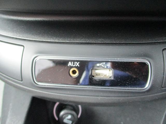 クロス プラス 電動茶革シート フルセグナビ キセノン バックカメラ シートヒーター クルーズコントロール ETC 純正18AW スマートキー バックソナー Bluetooth接続(30枚目)